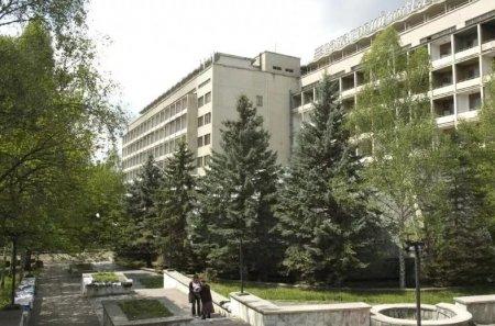 Санаторий Семашко