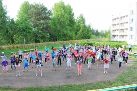 Санаторий Бобровниково