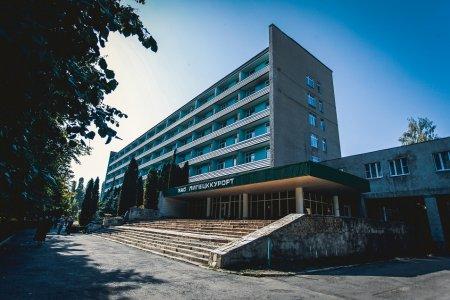Санаторий Липецккурорт