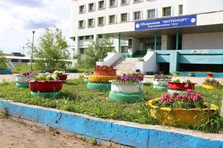 Санаторий Якуткурорт