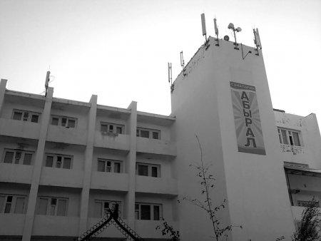 Санаторий Абырал
