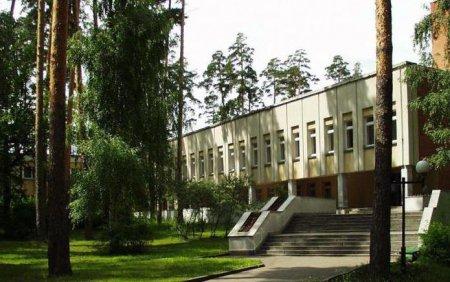 Санаторий Серебряный бор