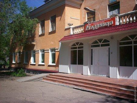 Санаторий Медуница г. Рубцовска